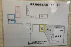 サンビル(1F)の授乳室・オムツ替え台情報