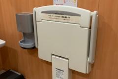 府中町児童センター バンビーズの授乳室・オムツ替え台情報