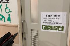 ユニクロ イトーヨーカドー武蔵境店(3F)のオムツ替え台情報