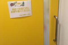 さいたま市役所 西区役所健康福祉部保健センター(1F)の授乳室・オムツ替え台情報