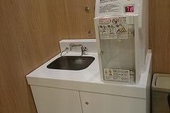 アミュプラザ長崎(5階)の授乳室・オムツ替え台情報