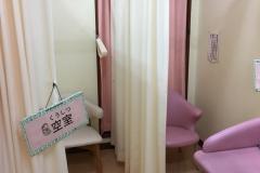 豊橋市中央図書館(1F)の授乳室・オムツ替え台情報