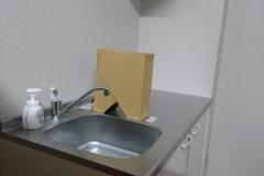 熊谷市立文化センターの授乳室・オムツ替え台情報