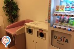 オプシア ミスミ(1F)の授乳室・オムツ替え台情報