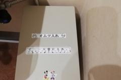 いずみさの関空マリーナ(1F)のオムツ替え台情報