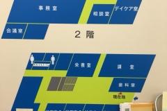 文京保健所保健サービスセンター本郷支所(1F)の授乳室・オムツ替え台情報
