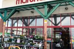 マルナカ 山本店食品館(1F)のオムツ替え台情報