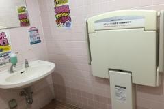 ウエルシア中浦和店(1F トイレ)のオムツ替え台情報
