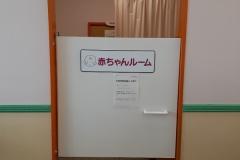 バースデイ東金の授乳室・オムツ替え台情報