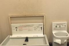 スターバックスコーヒー 上野恩賜公園店(1F)のオムツ替え台情報