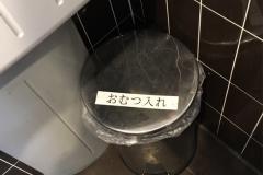 ベルク ベスタ本庄寿店(多目的トイレ内)のオムツ替え台情報