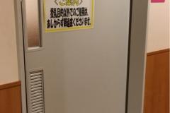 ダイキなんば店(2F)の授乳室情報