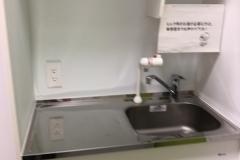 リーパスプラザこが 交流館(1F)の授乳室・オムツ替え台情報