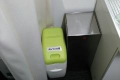 ヤンマーミュージアム(1階 エントランス)の授乳室・オムツ替え台情報