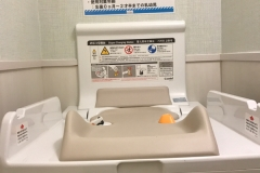フードストアあおき東京豊洲店横(1F)の授乳室・オムツ替え台情報