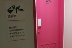 駒沢オリンピック公園総合運動場サービスセンター(1F)の授乳室・オムツ替え台情報