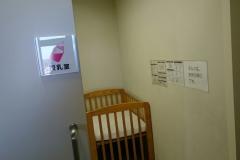中央市民会館(5階)の授乳室・オムツ替え台情報