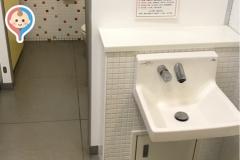 東武博物館(1F)の授乳室・オムツ替え台情報