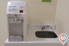 イオン西大津店(2F)の授乳室・オムツ替え台情報