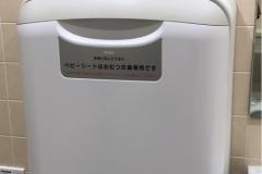 高津東急ストアのオムツ替え台情報