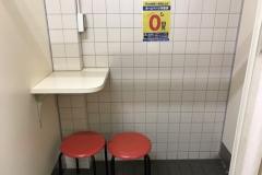 ニトリ 尼崎道意町店(2F)の授乳室・オムツ替え台情報