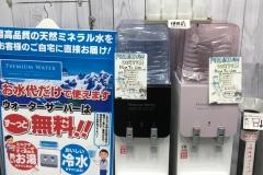 ヨドバシカメラ マルチメディア梅田(5F)の授乳室・オムツ替え台情報