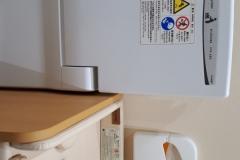 道の駅・大津熊本文化の森(駐車場内のトイレ)の授乳室・オムツ替え台情報