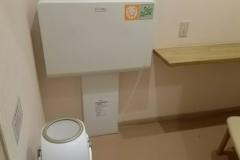 たかの(1F)の授乳室・オムツ替え台情報