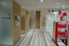 名古屋パルコ(西館6階)の授乳室・オムツ替え台情報