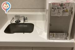 Otemachi PLACE(B1)の授乳室・オムツ替え台情報
