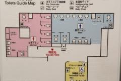 阪急茨木市駅構内(2F)のオムツ替え台情報