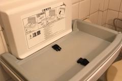 ステーキのあさくま 鶴見店(2F)のオムツ替え台情報