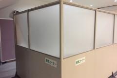 イーグレひめじ(B2F)の授乳室・オムツ替え台情報