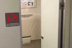 ペットショップCoo&RIKU 函館店(1F)のオムツ替え台情報