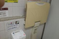 イオン二日市店(1F)の授乳室・オムツ替え台情報