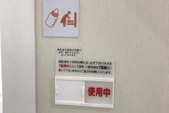 西松屋 長野上松店の授乳室・オムツ替え台情報