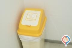 ひだまりカフェ(野毛山動物園内)(1F)のオムツ替え台情報