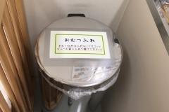 長崎市立図書館(1F)