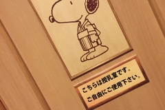SNOOPY茶屋 伊勢店の授乳室・オムツ替え台情報