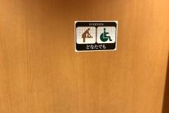 スシロー 新下関店(1F)のオムツ替え台情報