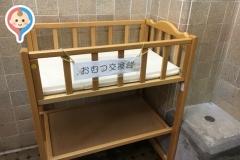 大倉山記念館(1F)の授乳室・オムツ替え台情報