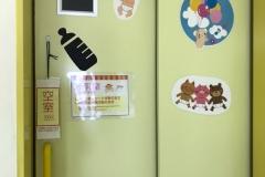 泉大津PA(北行)(3F)の授乳室・オムツ替え台情報