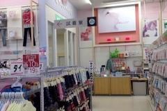 イオン焼津店(2F)