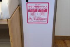PARKLIFE CAFE & RESTAURANT(1F)の授乳室・オムツ替え台情報