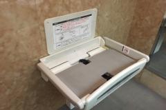 ハイアット リージェンシー 東京(2F)のオムツ替え台情報