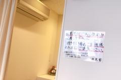 水天宮(B1)の授乳室・オムツ替え台情報