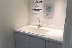パルコギャラリーの授乳室・オムツ替え台情報