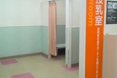 イオン松山店(3階 赤ちゃん休憩室)の授乳室・オムツ替え台情報