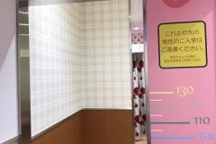 カナートモールイズミヤ住道(2F)の授乳室・オムツ替え台情報