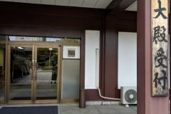 増上寺のオムツ替え台情報